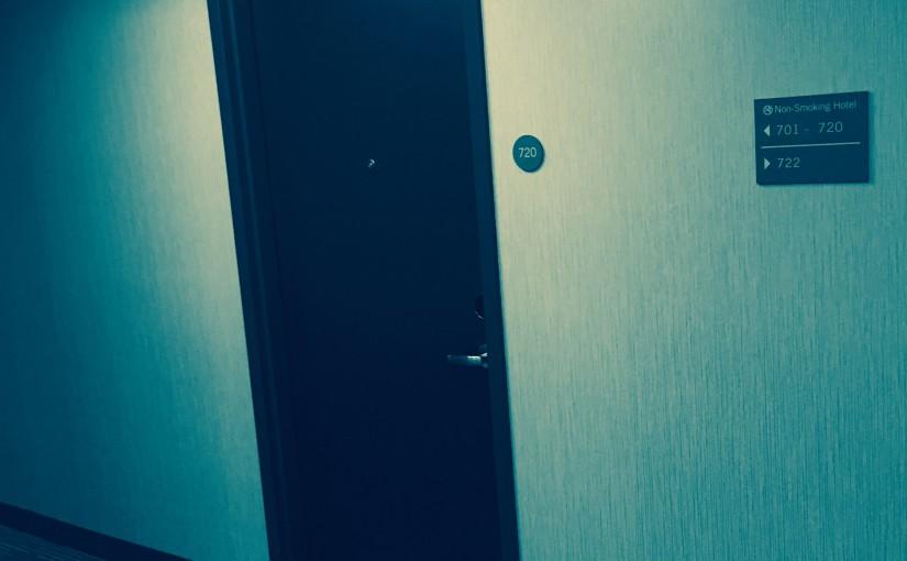 Do Not Open This Door
