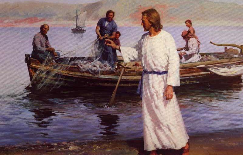 Jesus's Ministry