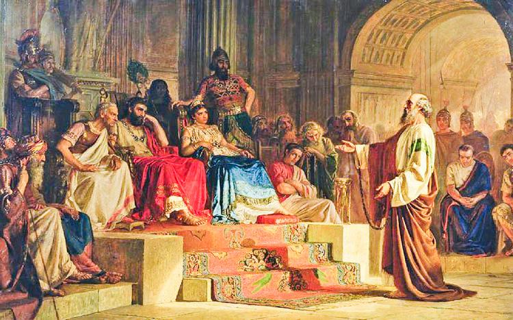 King Agrippa II
